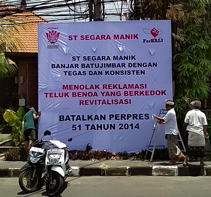 Foto Pemasangan Baliho BTR Oleh ST. Segara Manik 14 Maret 2018  (1)